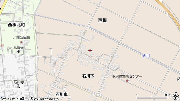 山形県寒河江市西根石川下2073周辺の地図