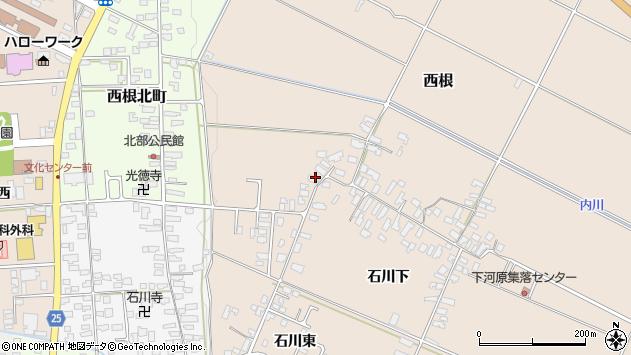山形県寒河江市西根2055周辺の地図