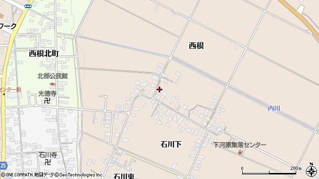 山形県寒河江市西根2066周辺の地図