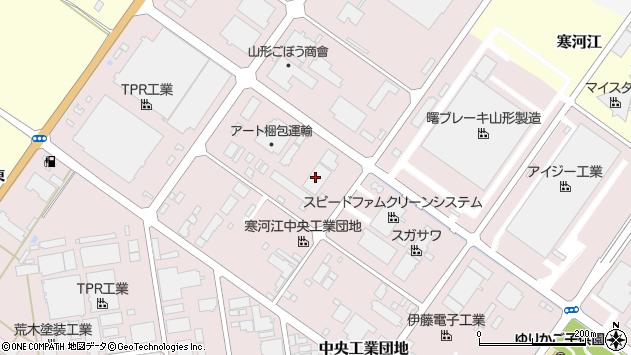 山形県寒河江市中央工業団地170周辺の地図