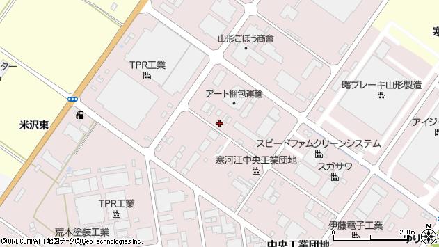 山形県寒河江市中央工業団地173周辺の地図