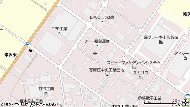 山形県寒河江市中央工業団地172周辺の地図