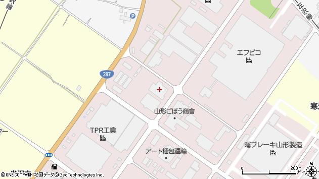 山形県寒河江市中央工業団地190周辺の地図