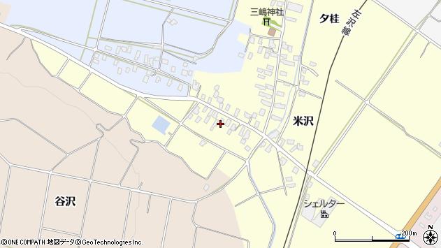 山形県寒河江市米沢22周辺の地図