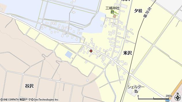 山形県寒河江市米沢11周辺の地図