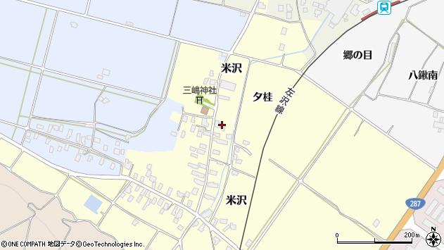 山形県寒河江市米沢69周辺の地図