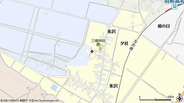 山形県寒河江市米沢63周辺の地図