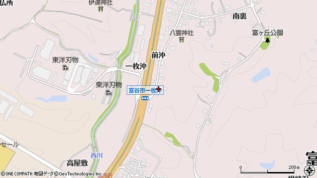 宮城県富谷市富谷堂ノ前 地図(住所一覧から検索) :マピオン