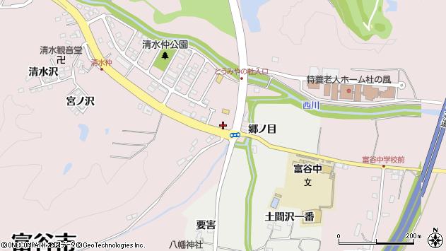 宮城県富谷市富谷清水仲 地図(住所一覧から検索) :マピオン