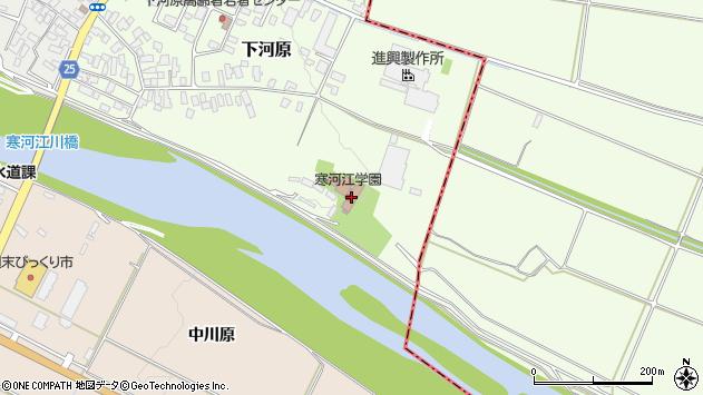 山形県寒河江市下河原224周辺の地図