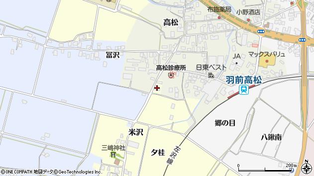 山形県寒河江市米沢846周辺の地図
