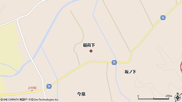 宮城県富谷市今泉稲荷下 地図(住所一覧から検索) :マピオン