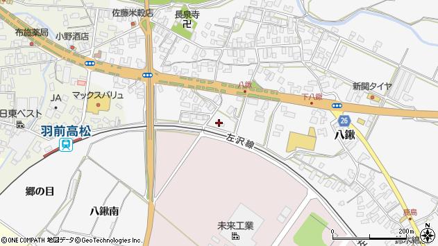 山形県寒河江市八鍬1270周辺の地図