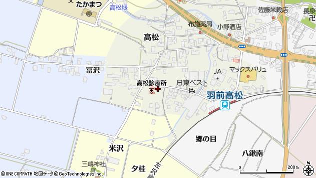 山形県寒河江市高松118周辺の地図
