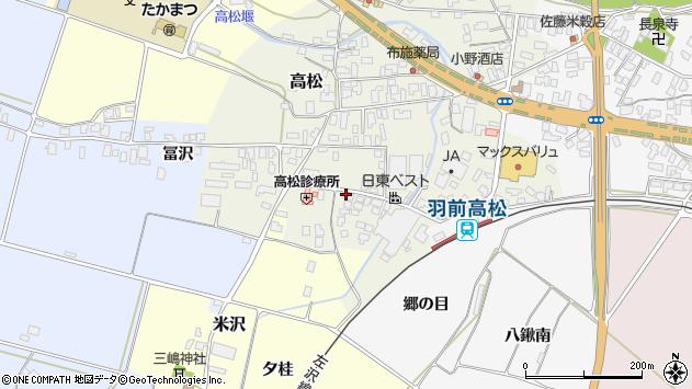 山形県寒河江市高松125周辺の地図
