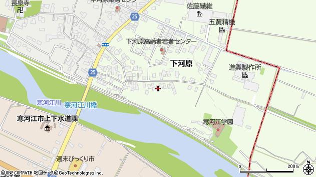 山形県寒河江市下河原46周辺の地図