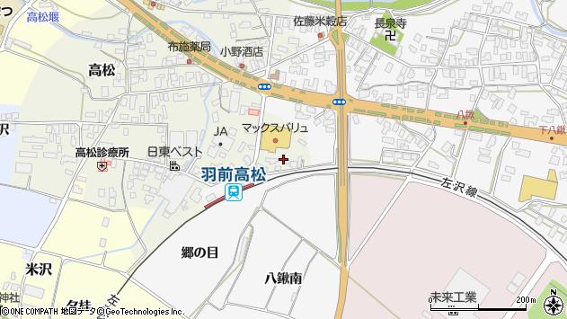 山形県寒河江市高松277周辺の地図