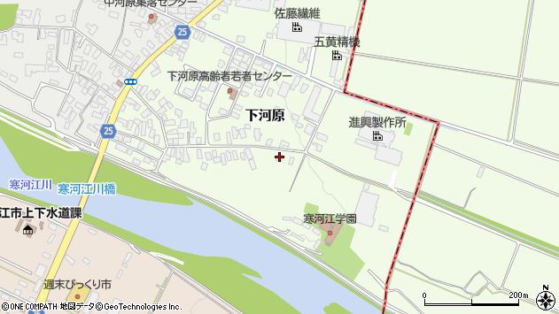 山形県寒河江市下河原60周辺の地図