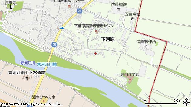 山形県寒河江市下河原47周辺の地図