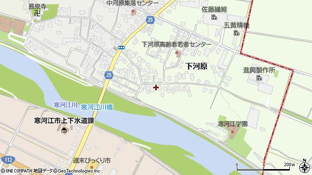 山形県寒河江市下河原42周辺の地図