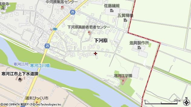 山形県寒河江市下河原52周辺の地図