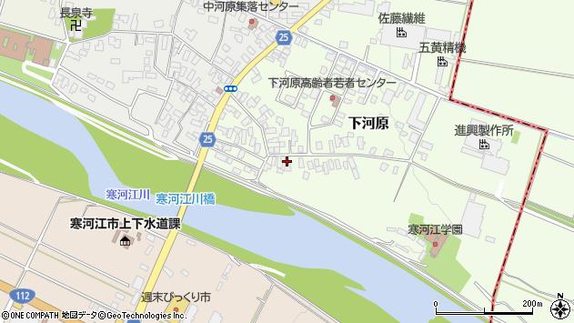 山形県寒河江市下河原41周辺の地図
