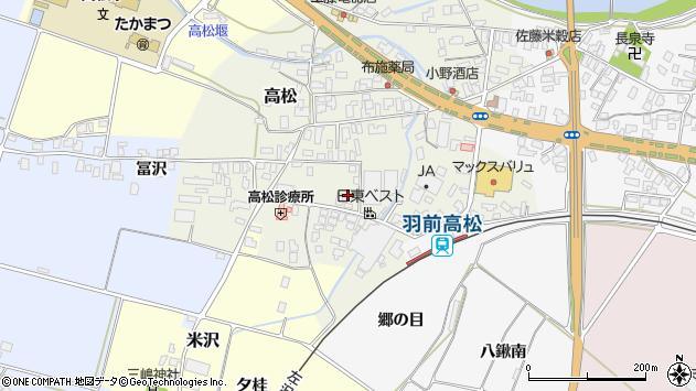 山形県寒河江市高松108周辺の地図