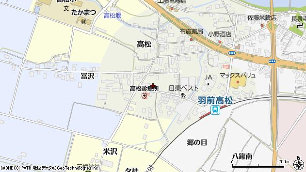 山形県寒河江市高松103周辺の地図