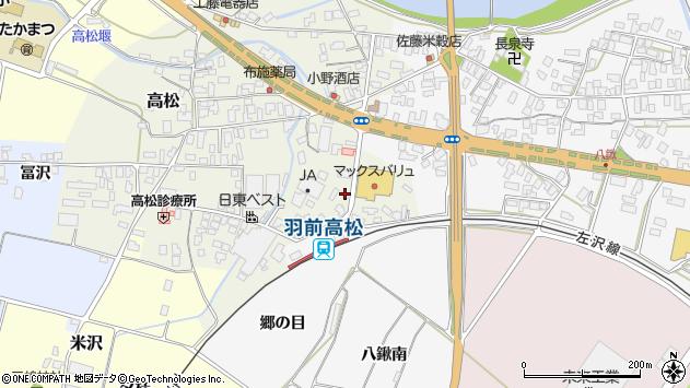 山形県寒河江市高松250周辺の地図