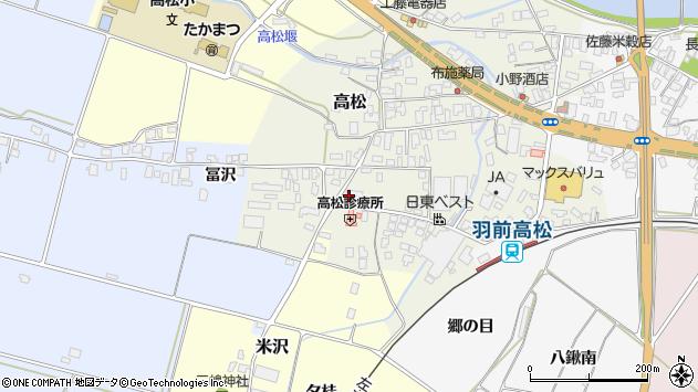 山形県寒河江市高松102周辺の地図