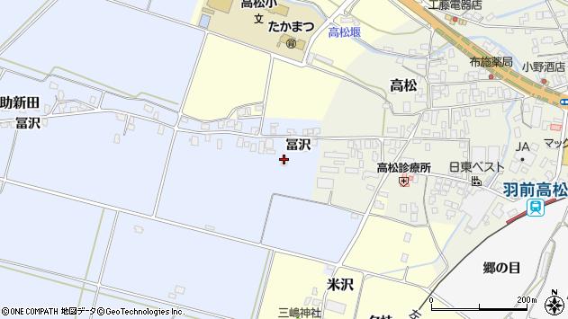 山形県寒河江市清助新田385周辺の地図