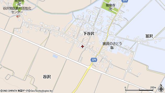 山形県寒河江市谷沢533周辺の地図