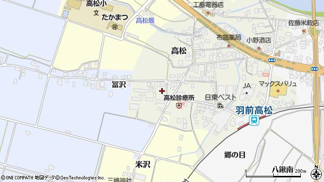 山形県寒河江市高松56周辺の地図