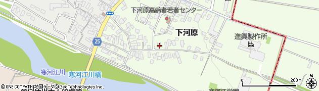 山形県寒河江市下河原204周辺の地図