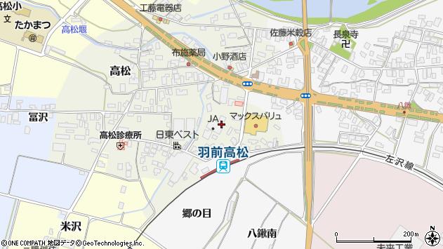 山形県寒河江市高松258周辺の地図