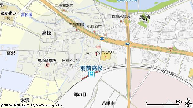 山形県寒河江市高松248周辺の地図