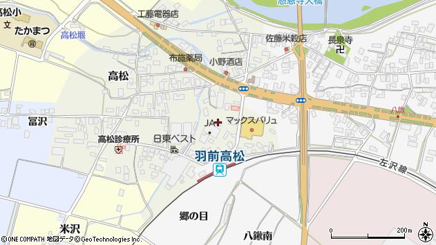 山形県寒河江市高松257周辺の地図