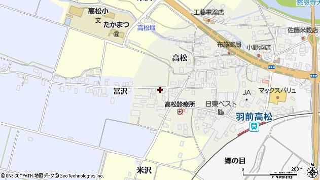 山形県寒河江市高松51周辺の地図