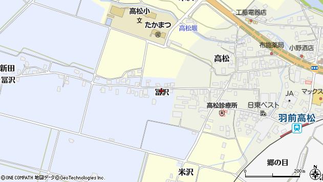 山形県寒河江市清助新田384周辺の地図