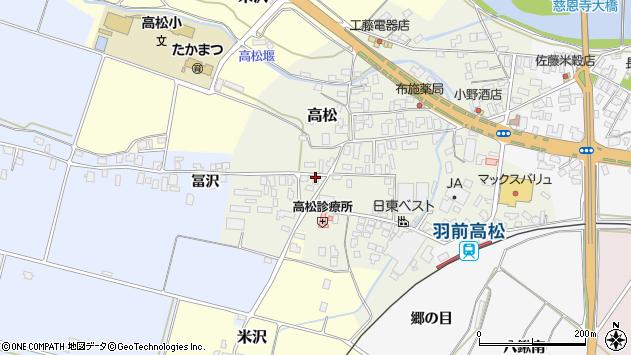 山形県寒河江市高松47周辺の地図