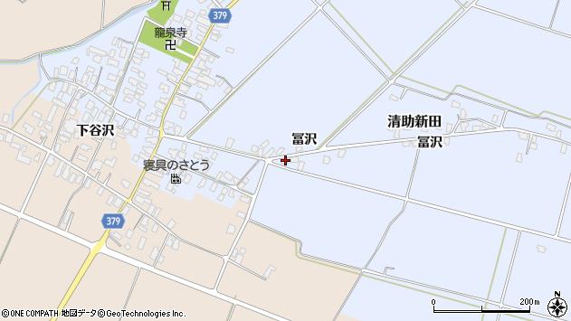 山形県寒河江市清助新田921周辺の地図