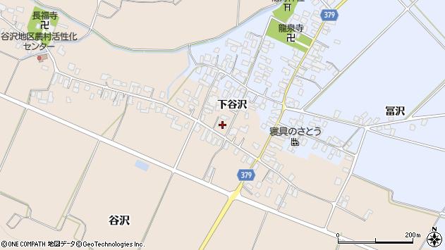 山形県寒河江市谷沢532周辺の地図
