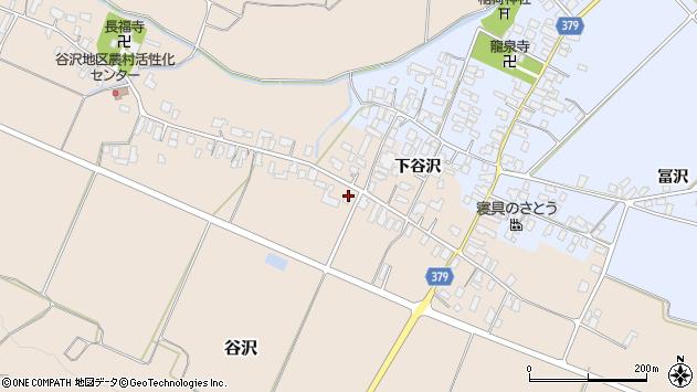 山形県寒河江市谷沢2215周辺の地図