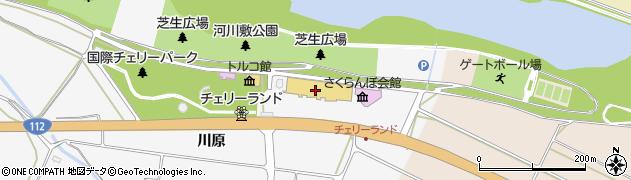 山形県寒河江市八鍬川原周辺の地図