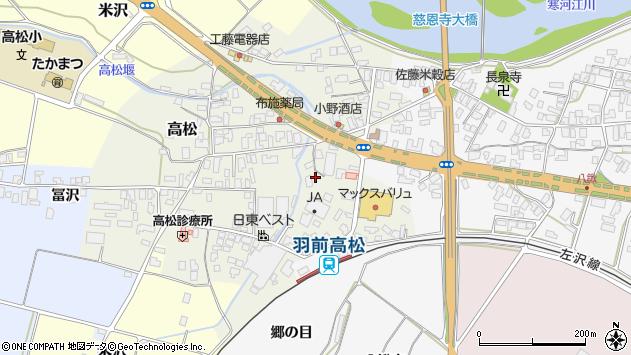 山形県寒河江市高松245周辺の地図