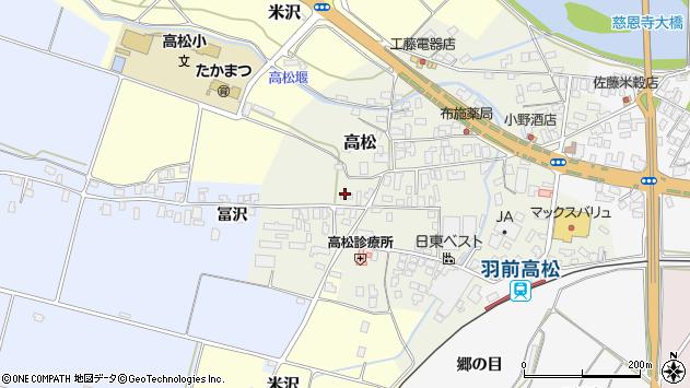 山形県寒河江市高松42周辺の地図
