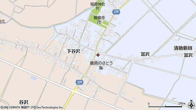 山形県寒河江市清助新田85周辺の地図