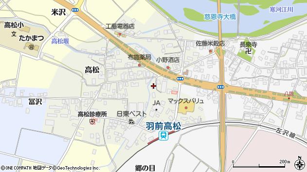 山形県寒河江市高松252周辺の地図