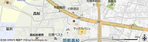山形県寒河江市高松243周辺の地図