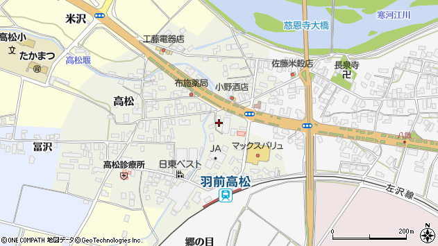 山形県寒河江市高松237周辺の地図